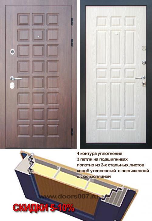 входные двери (стальные двери, металлические двери) DOORS007: дверь Сенатор Фараон (Винорит)