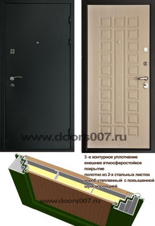 стальная дверь входная с толщиной стали 2 см дзержинске