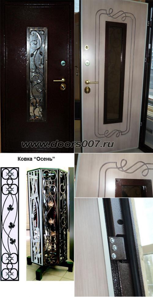 стоимость установил металлической двери