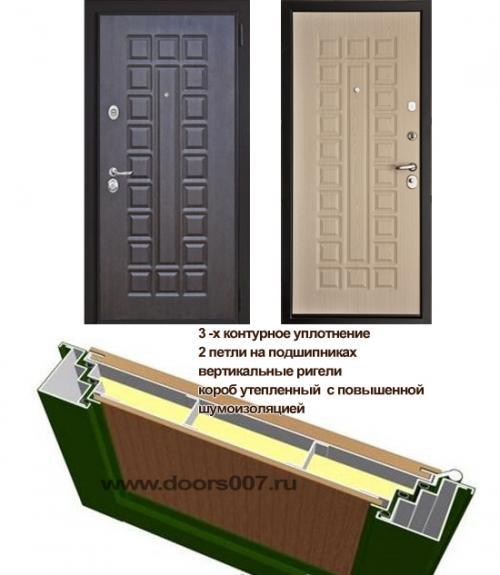 новые ватутинки железные двери
