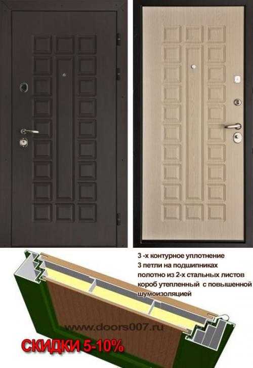 стальные входные двери от производителя шумоизоляционные беленый дуб