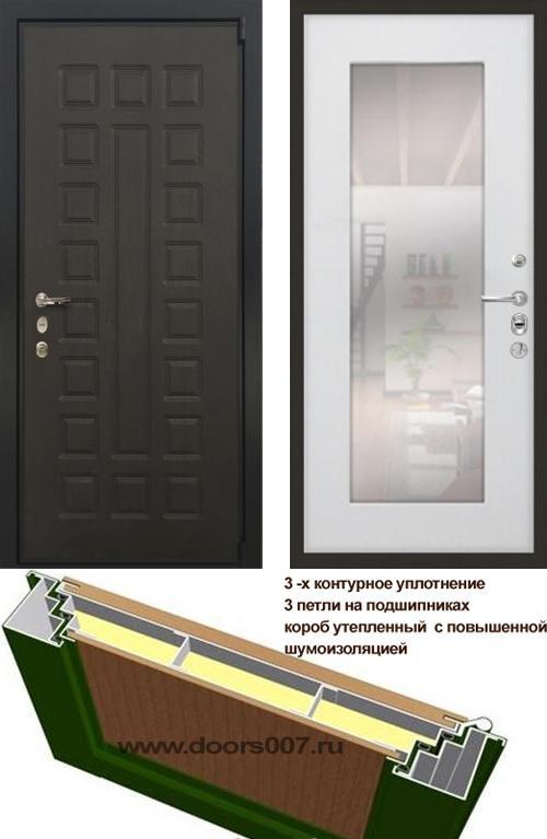 входные двери (стальные двери, металлические двери) DOORS007: дверь Лекс Неаполь Mottura 37