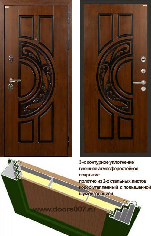 входные двери (стальные двери, металлические двери) DOORS007: дверь Лекс Спартак CISA