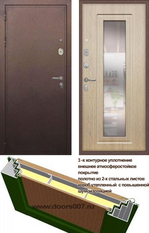 входные двери (стальные двери, металлические двери) DOORS007: дверь Распродажа Лекс Цезарь с зеркалом