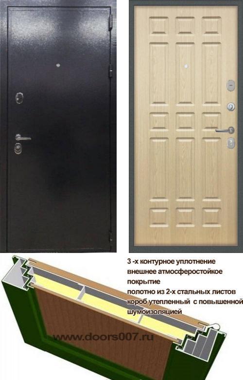входные двери (стальные двери, металлические двери) DOORS007: дверь Распродажа Лекс Колизей 28