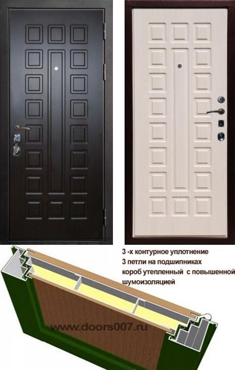 входные двери (стальные двери, металлические двери) DOORS007: дверь Сенатор Престиж 3К CISA, Цвет