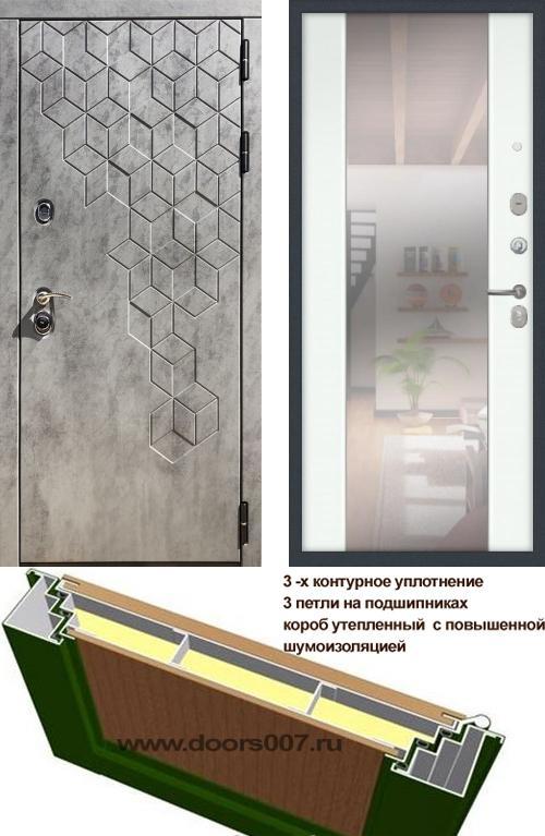 входные двери (стальные двери, металлические двери) DOORS007: дверь Сенатор Престиж 3К CISA