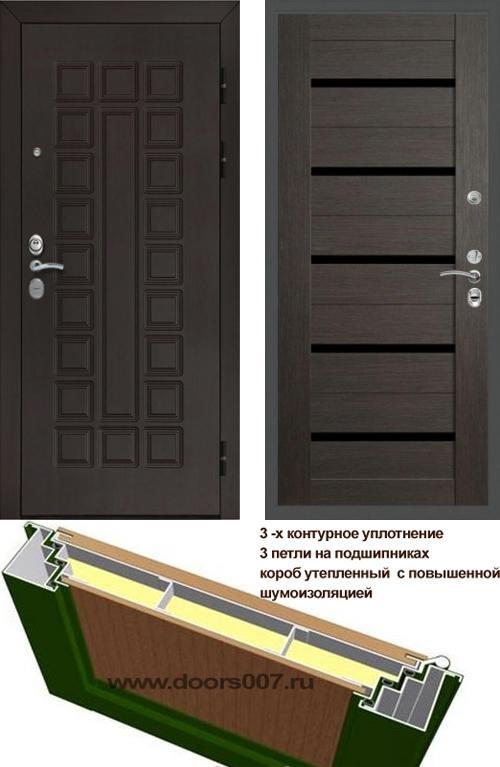 входные двери (стальные двери, металлические двери) DOORS007: дверь Сенатор Престиж 3К CISA СБ-14