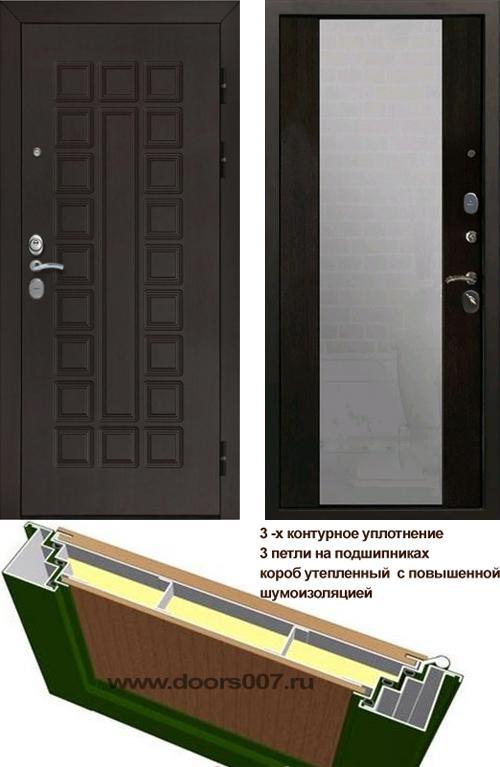 входные двери (стальные двери, металлические двери) DOORS007: дверь Сенатор Престиж 3К CISA СБ-16