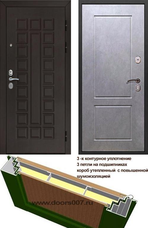 входные двери (стальные двери, металлические двери) DOORS007: дверь Сенатор Престиж 3К CISA ФЛ-117