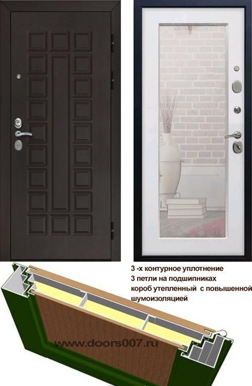 входные двери (стальные двери, металлические двери) DOORS007: дверь Сенатор Престиж 3К CISA Пастораль