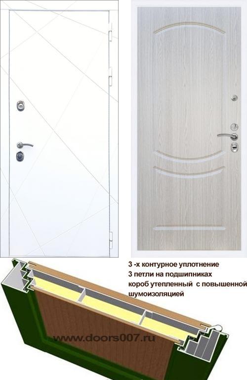 входные двери (стальные двери, металлические двери) DOORS007: дверь Сенатор Престиж 3К CISA ФЛ-291 Белая ФЛ-123, Цвет