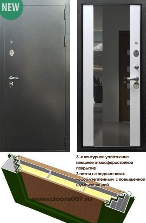 входные двери (стальные двери, металлические двери) DOORS007: дверь Сенатор Практик 3К