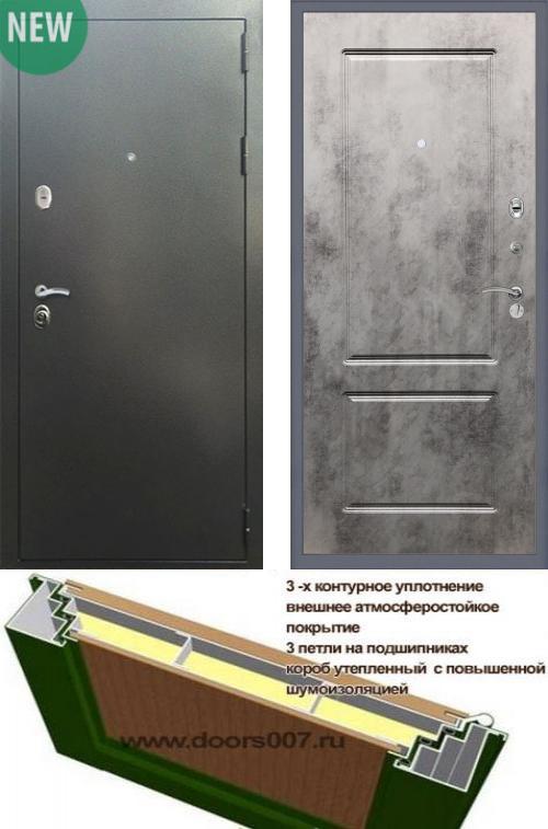входные двери (стальные двери, металлические двери) DOORS007: дверь Сенатор Практик 3К Антик серебро / ФЛ-117