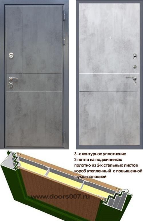 входные двери (стальные двери, металлические двери) DOORS007: дверь Сенатор Премиум ФЛ-290