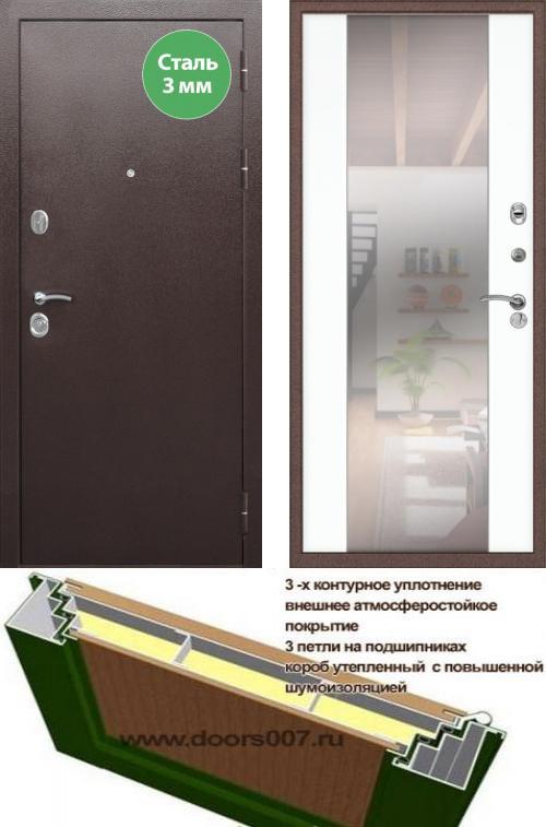 входные двери (стальные двери, металлические двери) DOORS007: дверь Сенатор Практик Strong СБ-16 с зеркалом, Цвет