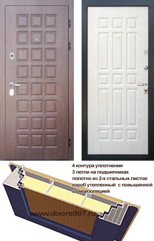 входные двери (стальные двери, металлические двери) DOORS007: дверь Интекрон Фараон (Винорит)