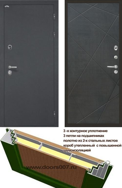 входные двери (стальные двери, металлические двери) DOORS007: дверь Интекрон Греция Лучи