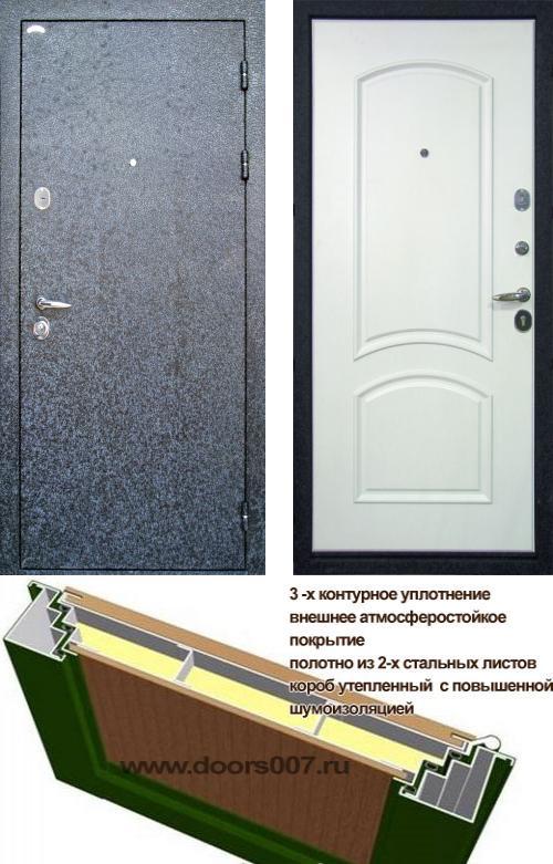 входные двери (стальные двери, металлические двери) DOORS007: дверь Сенатор Персей 3D-5