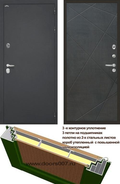 входные двери (стальные двери, металлические двери) DOORS007: дверь Интекрон Колизей Лучи