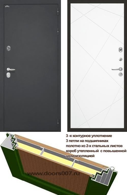 входные двери (стальные двери, металлические двери) DOORS007: дверь Интекрон Колизей Лучи, Цвет