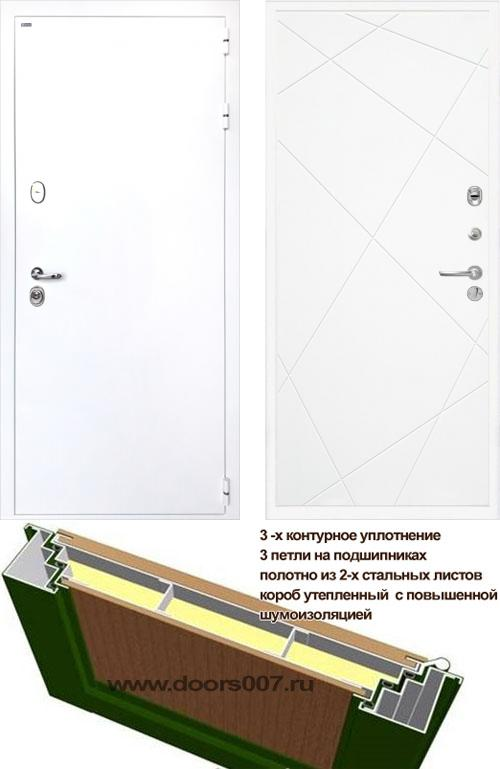 входные двери (стальные двери, металлические двери) DOORS007: дверь Интекрон Колизей WHITE Лучи