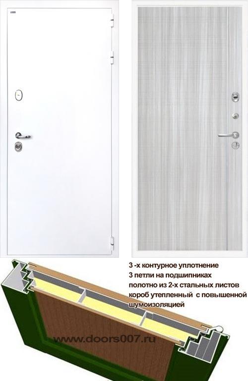 входные двери (стальные двери, металлические двери) DOORS007: дверь Интекрон Колизей WHITE L5