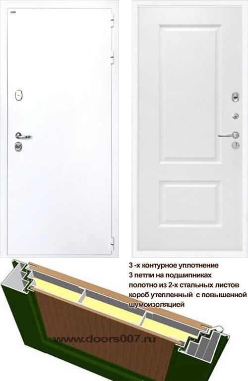 входные двери (стальные двери, металлические двери) DOORS007: дверь Интекрон Колизей WHITE Альба