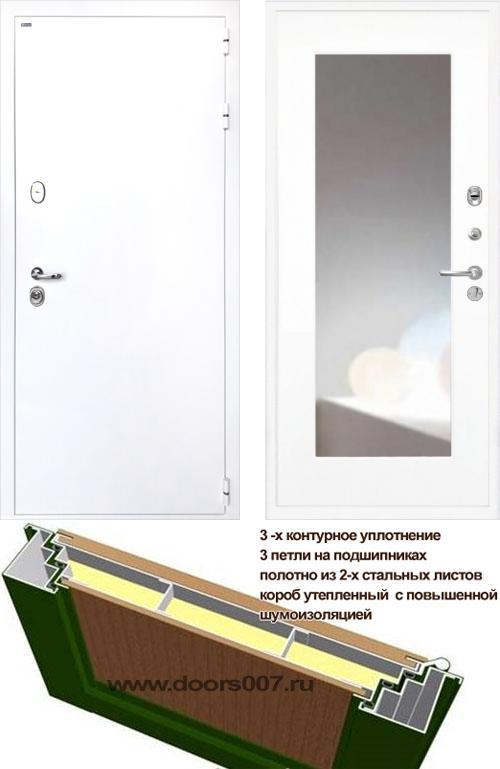 входные двери (стальные двери, металлические двери) DOORS007: дверь Интекрон Колизей WHITE ФЛЗ-120