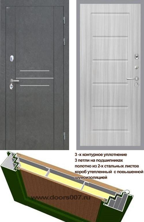 входные двери (стальные двери, металлические двери) DOORS007: дверь Интекрон Сенатор ЛОФТ ФЛ-39