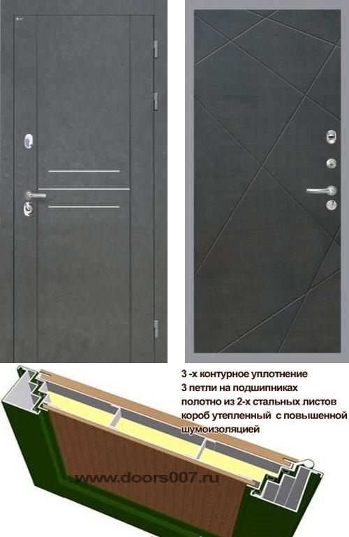 входные двери (стальные двери, металлические двери) DOORS007: дверь Интекрон Сенатор ЛОФТ Лучи