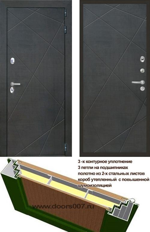 входные двери (стальные двери, металлические двери) DOORS007: дверь Интекрон Сенатор Лучи Лучи
