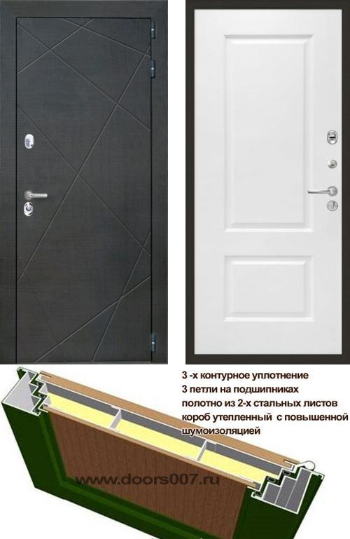 входные двери (стальные двери, металлические двери) DOORS007: дверь Интекрон Сенатор Лучи Альба, Цвет