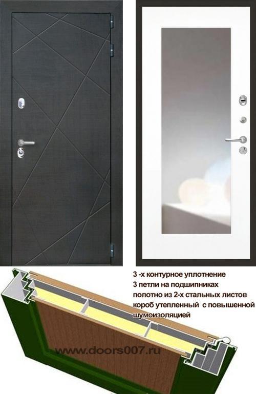 входные двери (стальные двери, металлические двери) DOORS007: дверь Интекрон Сенатор Лучи ФЛЗ-120