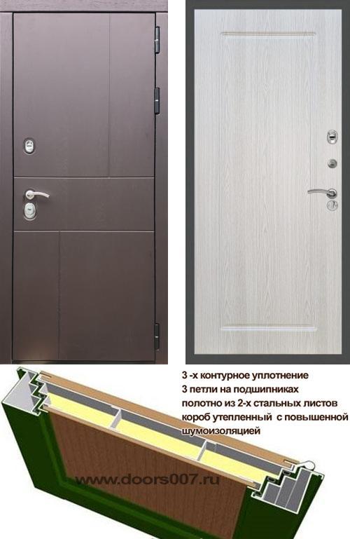 входные двери (стальные двери, металлические двери) DOORS007: дверь Rex 16 ФЛ-119, Цвет