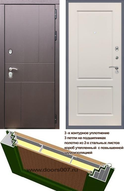 входные двери (стальные двери, металлические двери) DOORS007: дверь Rex 16 ФЛ-117, Цвет