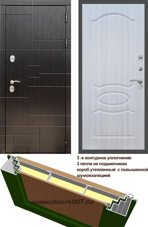 входные двери (стальные двери, металлические двери) DOORS007: дверь Rex 20 ФЛ-128, Цвет