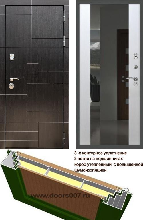 входные двери (стальные двери, металлические двери) DOORS007: дверь Rex 20 СБ-16 с зеркалом, Цвет