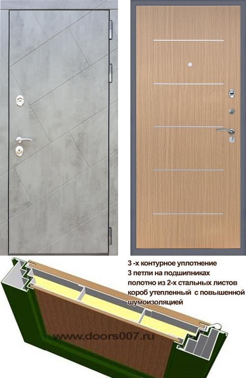 входные двери (стальные двери, металлические двери) DOORS007: дверь Rex 22 B-03 Молдинг, Цвет