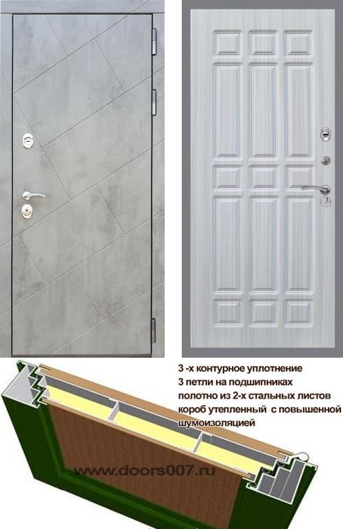 входные двери (стальные двери, металлические двери) DOORS007: дверь Rex 22 ФЛ-33, Цвет