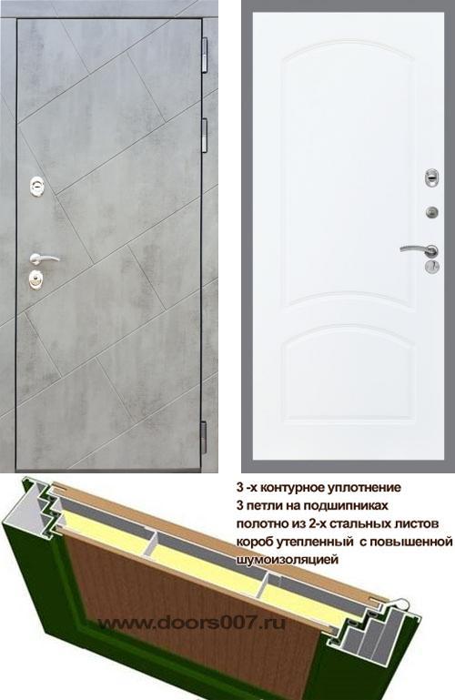 входные двери (стальные двери, металлические двери) DOORS007: дверь Rex 22 ФЛ-126, Цвет