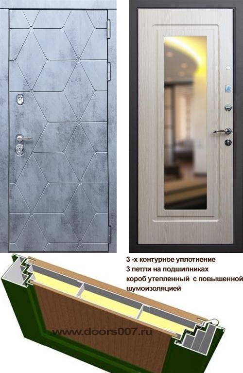 входные двери (стальные двери, металлические двери) DOORS007: дверь Rex 28 ФЛЗ-120, Цвет