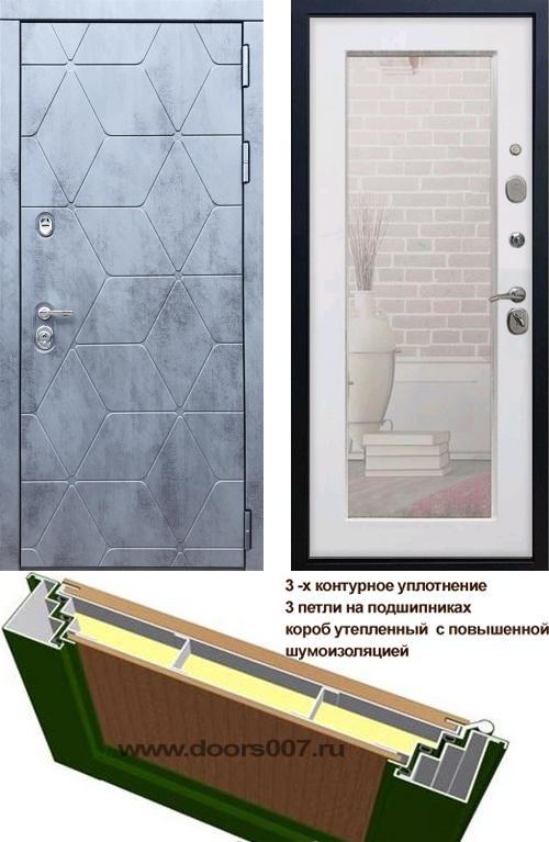 входные двери (стальные двери, металлические двери) DOORS007: дверь Rex 28 Пастораль, Цвет