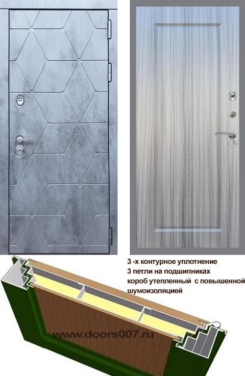 входные двери (стальные двери, металлические двери) DOORS007: дверь Rex 28 ФЛ-119, Цвет