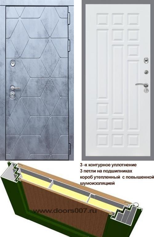 входные двери (стальные двери, металлические двери) DOORS007: дверь Rex 28 ФЛ-32, Цвет