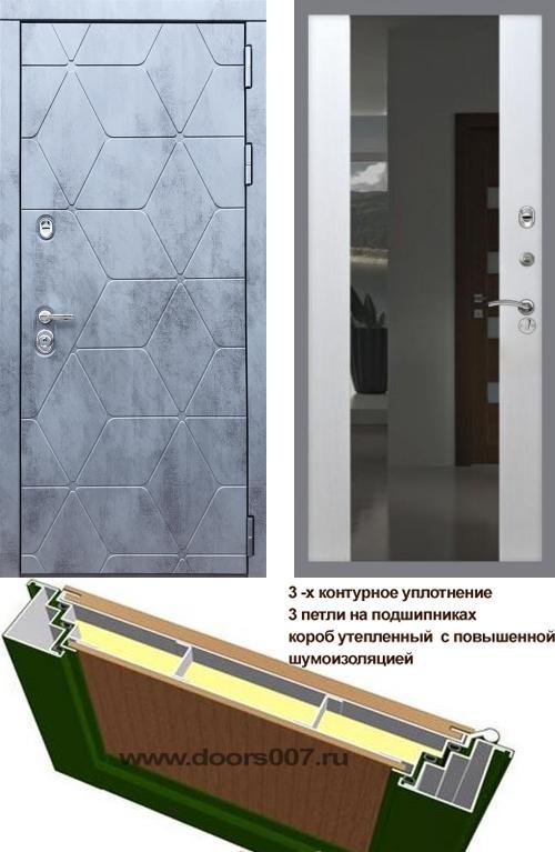 входные двери (стальные двери, металлические двери) DOORS007: дверь Rex 28 СБ-16 с зеркалом, Цвет