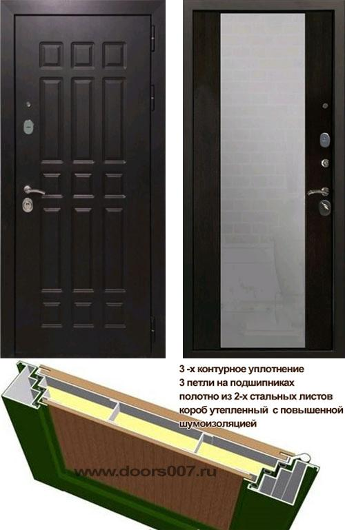 входные двери (стальные двери, металлические двери) DOORS007: дверь Rex 8 СБ-16
