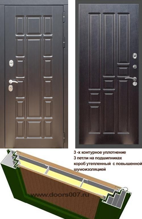 входные двери (стальные двери, металлические двери) DOORS007: дверь Rex 18 ФЛ-31, Цвет