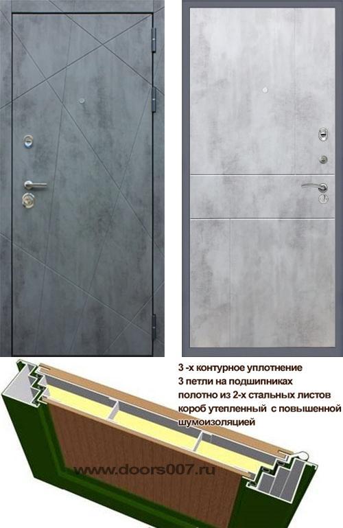 входные двери (стальные двери, металлические двери) DOORS007: дверь Rex 13 Бетон ФЛ-290