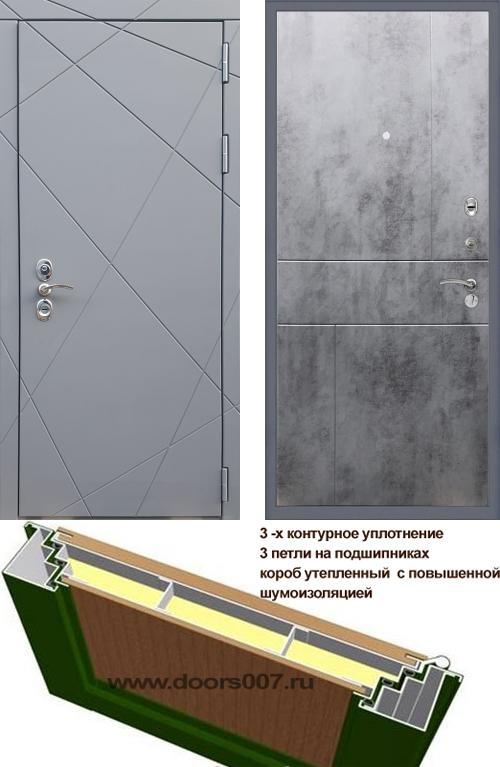 входные двери (стальные двери, металлические двери) DOORS007: дверь Rex 13 CISA ФЛ-290, Цвет